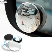 Слепое выпуклый безрамное парковки град. широкоугольный ультратонкий пятно вида заднего зеркало