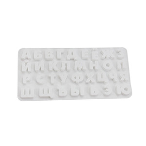 1 PCS Silicone Mold For Alphab