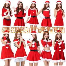 2016 Womens Santa Claus Sexy Christmas Holiday Costume Cosplay Girls Xmas Gift Outfit Fancy Dress Party Dress