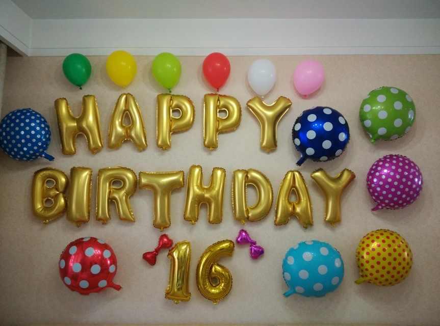 Gold Foil Letter Balloons16 Inch Mylar BalloonGold Birthday PhotoshootFor