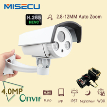 4.0MP Auto Zoom lens 2.8-12mm avanzada H.265/Hi3516D H.264 FULL HD IP Onvif Night wide dynamic visión Cámara cctv seguridad para el hogar