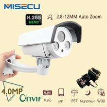 4.0MP Auto Zoom lens 2.8-12mm avanzada H.265/Hi3516D H.264 FULL HD IP Onvif Night wide dynamic visión Cámara cctv seguridad para el hogar