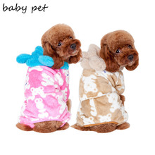 Free shipping dog clothing for puppy chihuahua dog clothes fleece jumpsuit  pet products dog winter clothes dog accessories