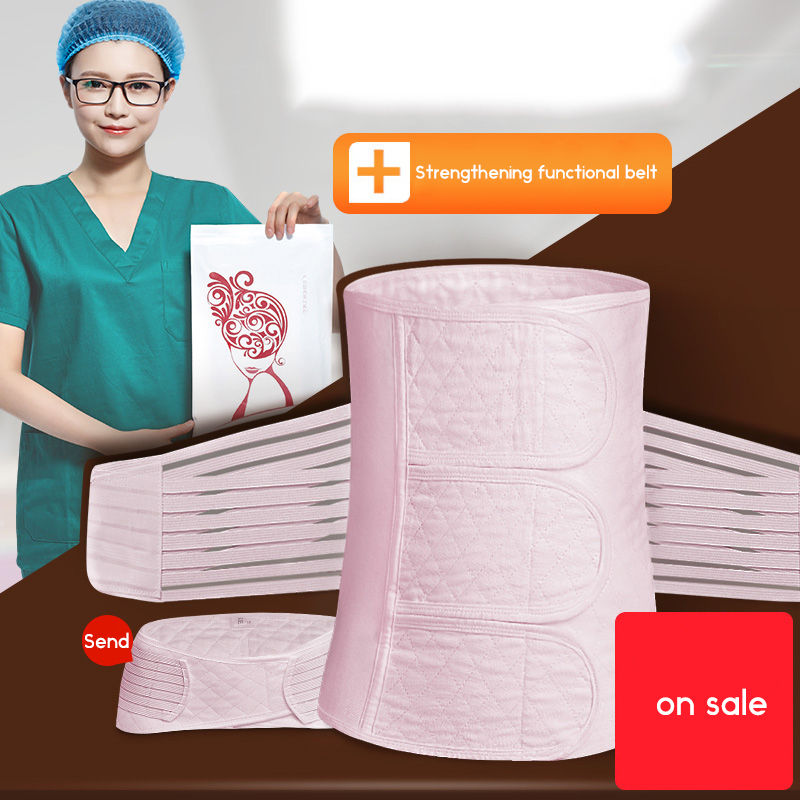 Postpartum Abdomen With Gauze In Autumn And Winter Cotton Special Maternal Pregnant Caesarean Birth Air Plane Tie Corset pregnant women belt after pregnancy support belt belly corset postpartum postnatal girdle bandage after delivery birth shaper