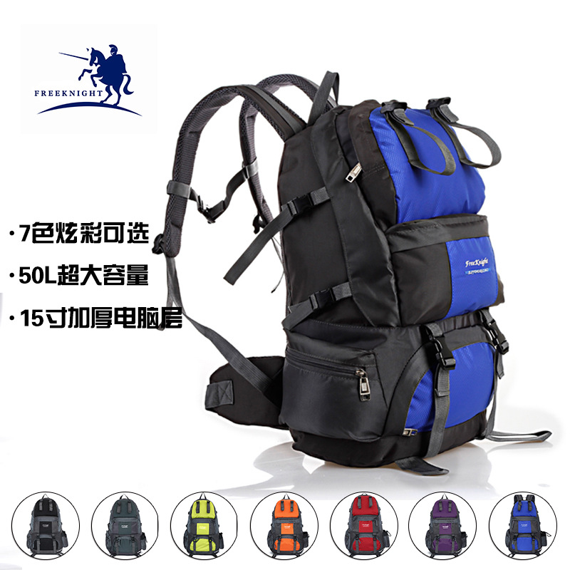 Free Knight 50L Waterproof Climbing Hiking Backpack Rain Cover Bag 50L Camping Mountaineering Backpack Sport Outdoor Bike Bag