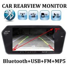 7 Дюймов TFT LCD Автомобиль зеркало Заднего вида Монитор MP5 авто Автомобиль Парковка Монитор Bluetooth/SD/USB Для Камера Заднего вида 2 А. В. В