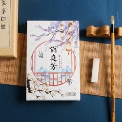 30 шт./упак. мультфильм китайский стиль Полный Цветы листья растение открытка s Note открытка Канцелярские открытки