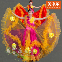 New Atmosphere Big Skirt With Dance Service Modern Dance Costumes Spanish Dance Square Dance Clothes