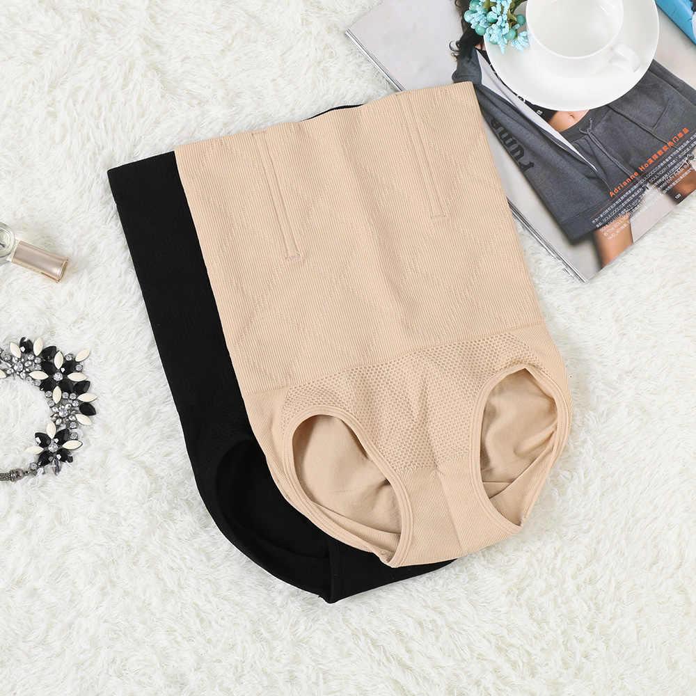 3d5be3bc7 1PC Lady s High Waist Body Shaper Brief Sexy Underwear Tummy Control  Panties Shapewear Fashion Body Shapewear