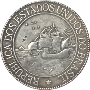 Копия бразильских монет 1900 2000