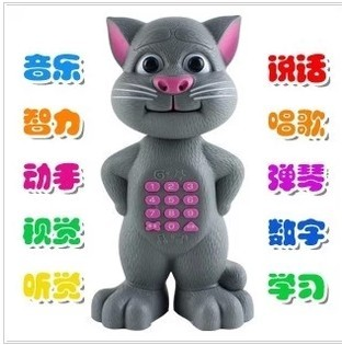 Cat Infant Baby Toy 1