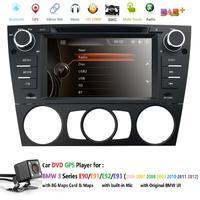 AutoRadio 2 din GPS Car DVD Head unit For BMW E90 E91 E92 E93 2006 2007 2008 2009 2010 2011 2012 navigation car multimedia playe
