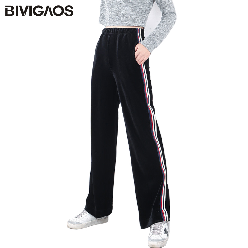 BIVIGAOS Spring New Women's Korean Striped   Wide     Leg     Pants   Breathable Comfortable Casual Loose Trousers Women High Waist   Pants
