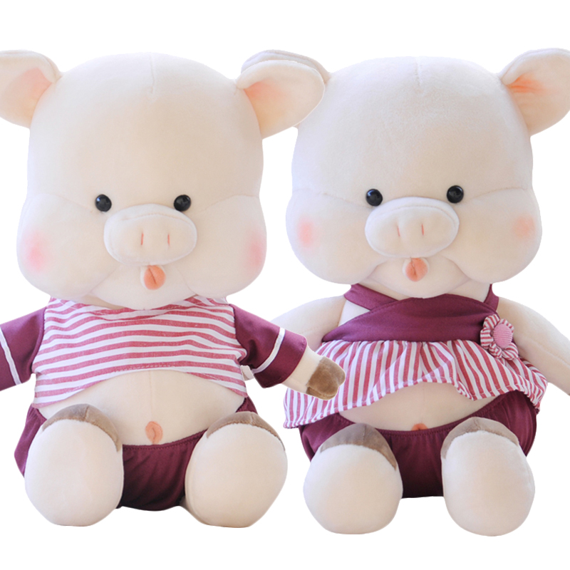 Soft And Lovely Plush Animals Pig Dolls High Quality Toys To Appease Infants Perfect BabyS Companions Newborn Gift