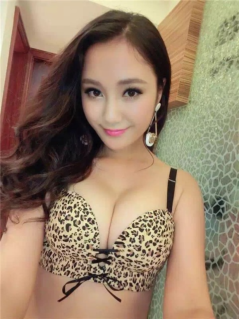 High Quality Top Brand One Piece Wireless Seamless Leopard -3930
