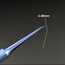 Super Fine Professional Titanium Alloy Tweezers 0.15mm Edge Precise Fingerprint Fly Line Picker Straight Bend