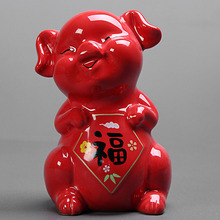 New cute Pig Ceramic Statue Animal Sculpture Red Glaze Happiness Set Home Decoration Crafts Mascot Wedding Birthday Gifts