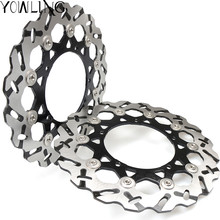 For YAMAHA YZF R1 YZF-R1 YZFR1 2007-2013 CNC Front Brake Discs YZF R1 Motorcycle Brake Rotors Floating Disc