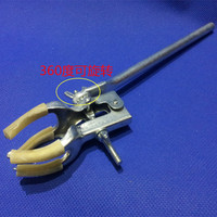 Química consumíveis Universal braçadeira Braçadeira suporte Experimental para braçadeiras para tubos de ferro stand Condensador flask frete grátis