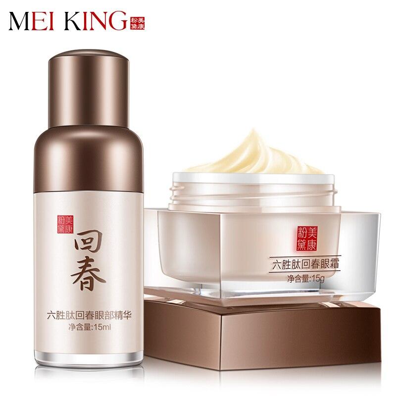 MEIKING Remove Dark Circle Anti Wrinkle Eye Cream Eye Serum Anti Puffiness Ageless Anti Aging Moisturizing
