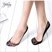 1 Pair Women Cotton Sock Antiskid Invisible Liner Transparent Peds Girl Low Cut Socks for Women