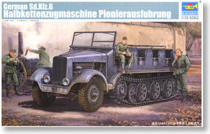 Trumpeter rising DE Sdkfz6 type 5 and a half tons crawler carrier (05530).