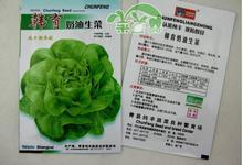 Free shipping.10g/pack,Butter lettuce seeds.Lettuce salad. vegetable seed.spring grain,potted,bonsai,garden supply