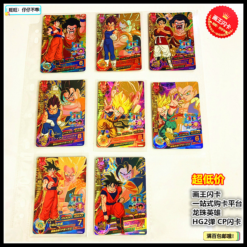 Japan Original Dragon Ball Hero Card HG2 Goku Toys Hobbies Collectibles Game Collection Anime Cards