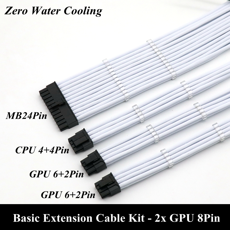 Basic Extension Cable Kit 1pcs 24Pin ATX 1pcs CPU 8Pin 4+4Pin 2pcs GPU 8Pin 6+2Pin PCI-E Power Extension Cable