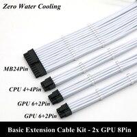 Basic Extension Cable Kit 1pcs 24Pin ATX 1pcs CPU 8Pin 4+4Pin 2pcs GPU 8Pin 6+2Pin PCI E Power Extension Cable