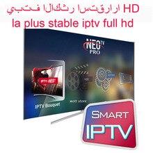 Android ТВ коробка X96mini Neotv Pro Iptv подписка арабский французский Итальянский Испанский Mag250
