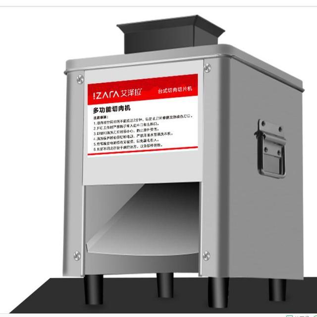 Rebanadora multifuncional para carne de acero inoxidable, cortadora comercial eléctrica, totalmente automática, pica en cubos, 850W