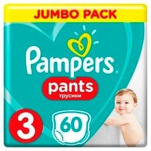 Трусики Pampers Pants 6-11кг, размер 3, 60 шт.