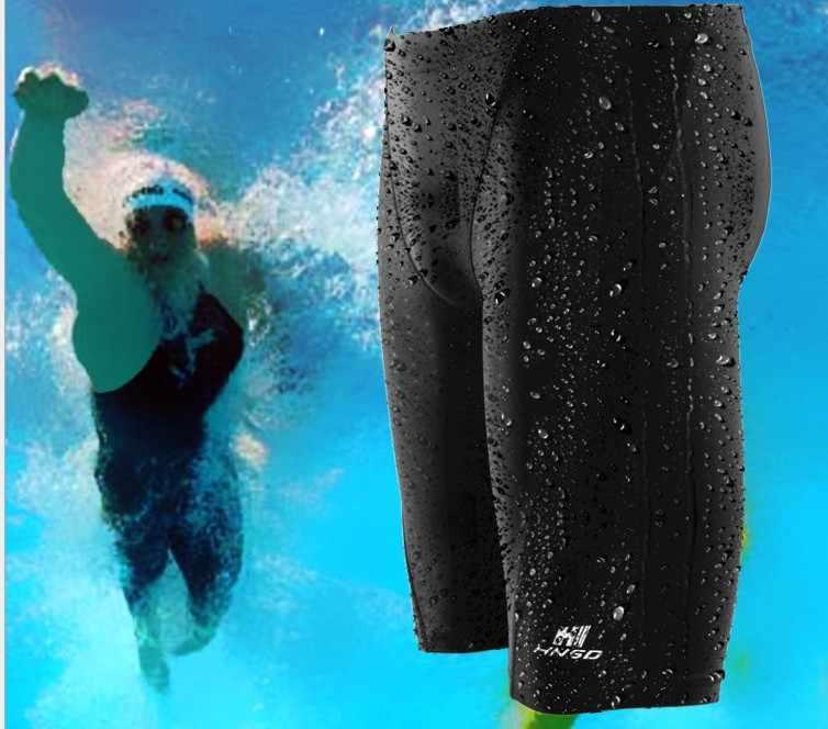 القرش السباحة جذوع الرجال الربيع سيزونز القرش الرجال الرجال السباحة السباحة جذوع السراويل الرياضية الكلاسيكية