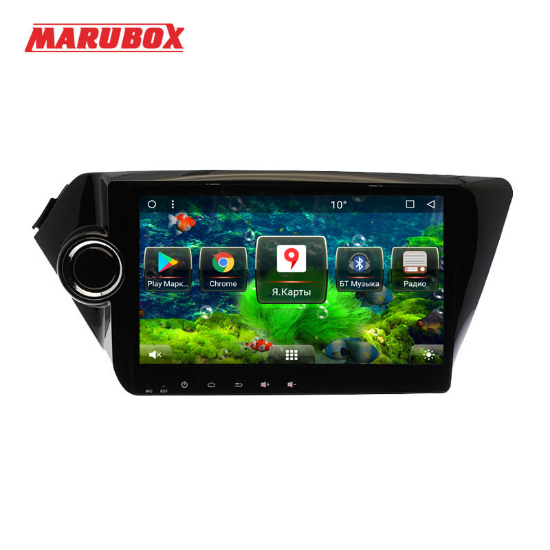 MARUBOX 9A203MT8 Android 7.1.2 Car Stereo Radio GPS Navigation 9 For KIA RIO.K2 2010-2015 8 Core 2GB RAM 32GB ROM 1024*600 2Din android 8 0 octa core 4gb ram 32gb rom car dvd radio multimedia stereo player 1024 600 gps navigation for kia sportage 2010 2012
