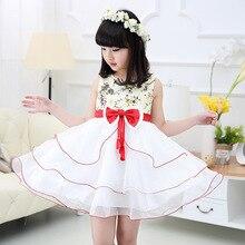 2016 new summer girl's dresses princess style dress children's dresses girl's summer clothing 16347