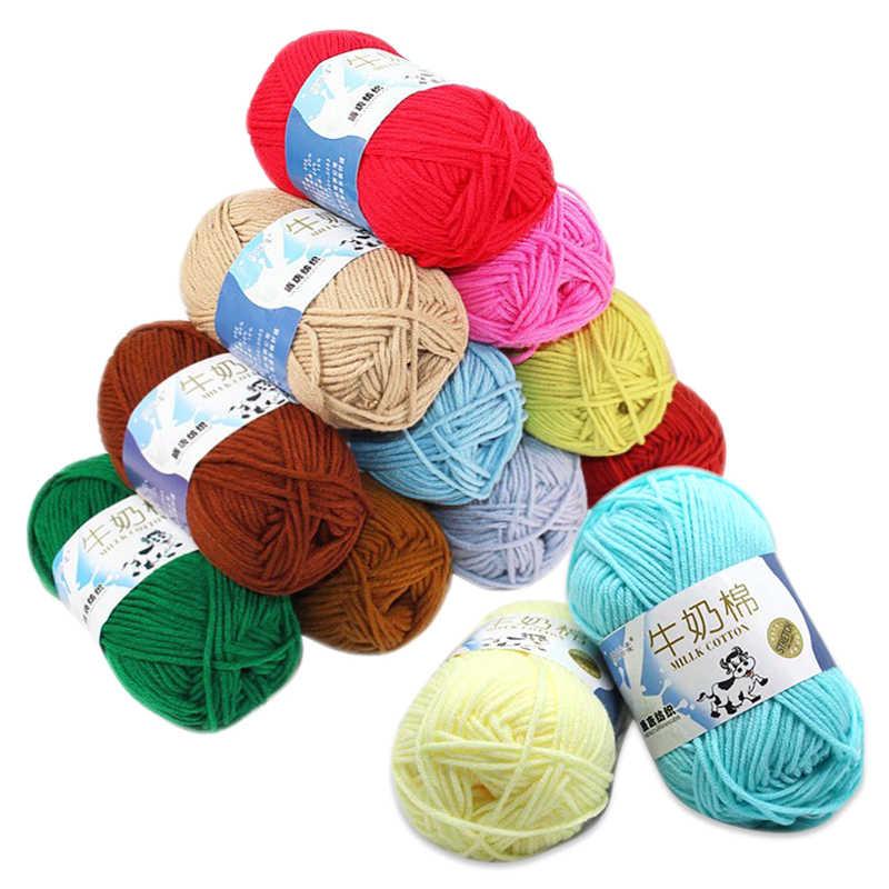 Nueva leche dulce suave algodón Punto de lana bebé hilo grueso de algodón de leche para tejer bufanda ganchillo tejido a mano hilo 50g