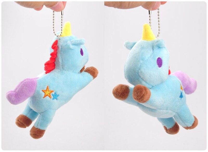 Hot Sale Rainbow Unicorn  Plush Toys Cute Anime Cartoon Unicorn Horse Animal Dolls Small Key Bag Pendants Keychain  (2)