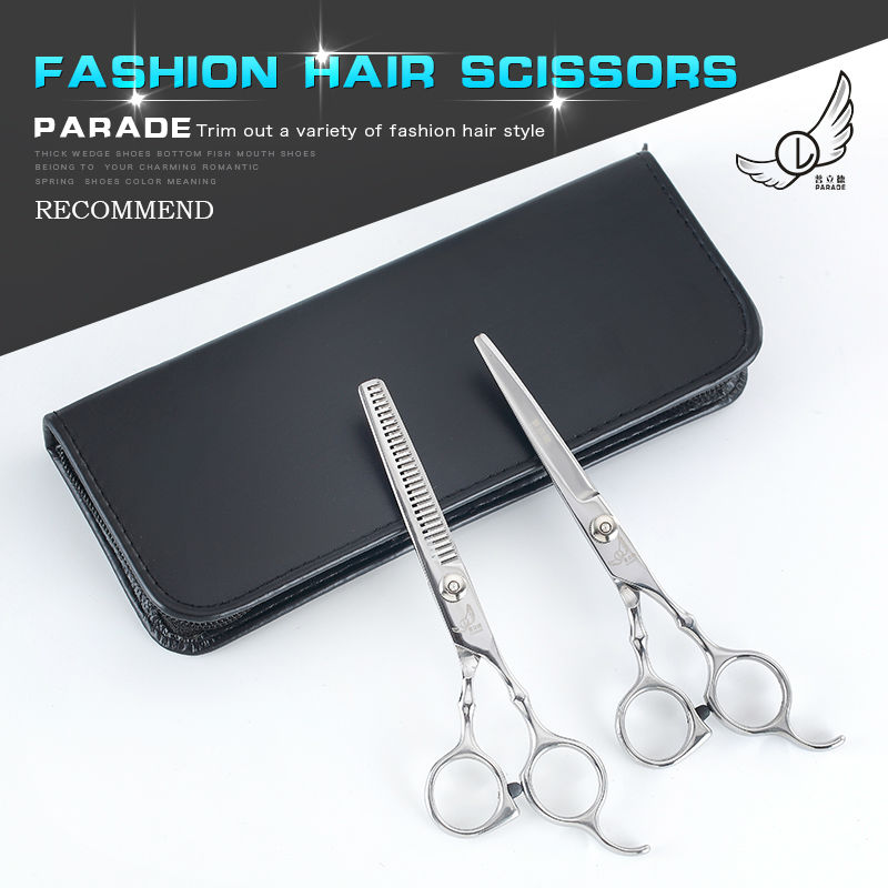 6 inch Cutting Thinning Styling Tool Hair Scissors Stainless Steel - Hair Care and Styling