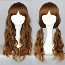 Synthetic Hair MCOSER 60cm Long   Brown Ombre Beautiful Girls Lolita Wig