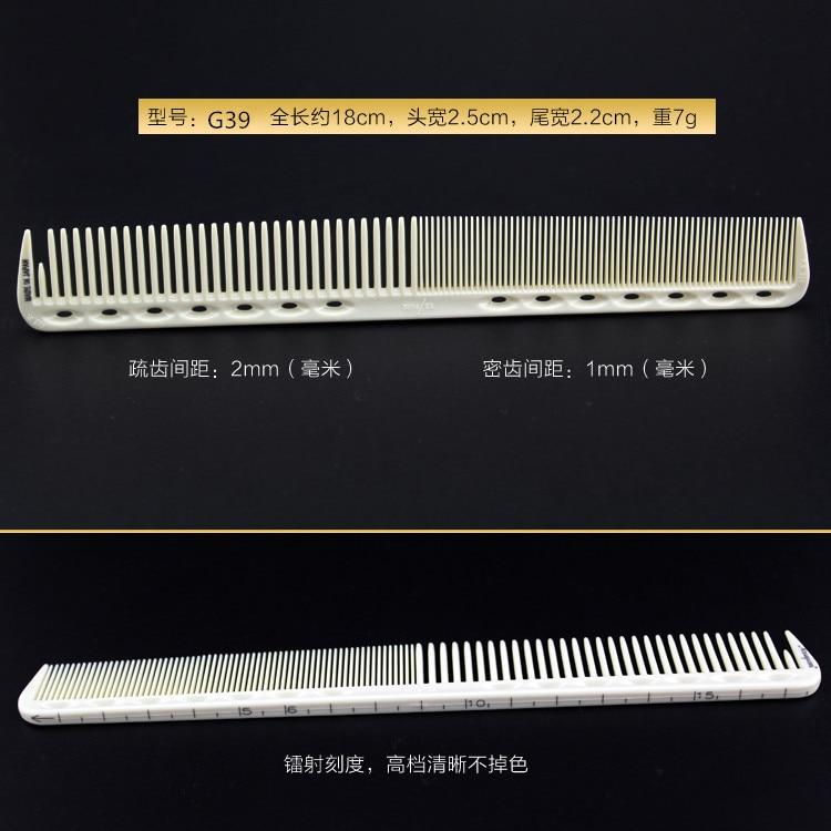 Кәсіби шаш шаптыратын тарақ шашты - Шаш күтімі және сәндеу - фото 5