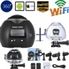 Car DVR Mini Video Camera Wifi Panoramic Waterproof Camera Ultra HD Panorama Camera 360 Degree Sport
