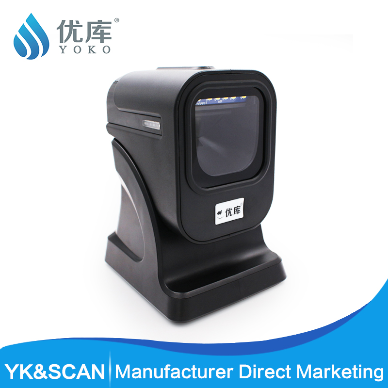 1D/2D/QR Best presentation scanner USB Virtual COM Omni directional Barcode Scanner 2D Omnidirectional barcode Free shipping