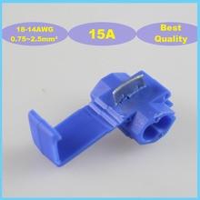 25 шт. 802P3 Scotch Lock Quick Splice 0,75 2,5 мм2 18 14 AWG 15A автоматический проводной Соединитель Бесплатная доставка