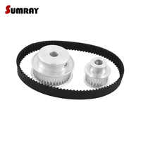 SUMRAY HTD3M Timing Pulley Belt Kit Reduction 1:2 3M 20T 40T Toothed Pulley Wheel 11mm Belt Width HTD3M-291 Synchronous Belt