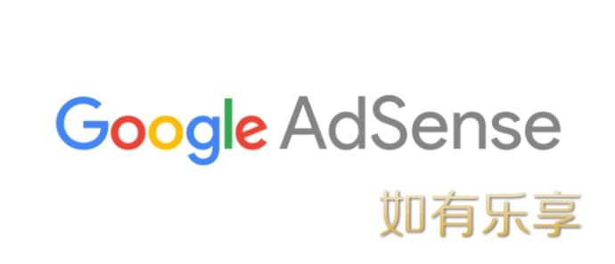 AdSense由于无效流量,展示的广告数量受到限制!