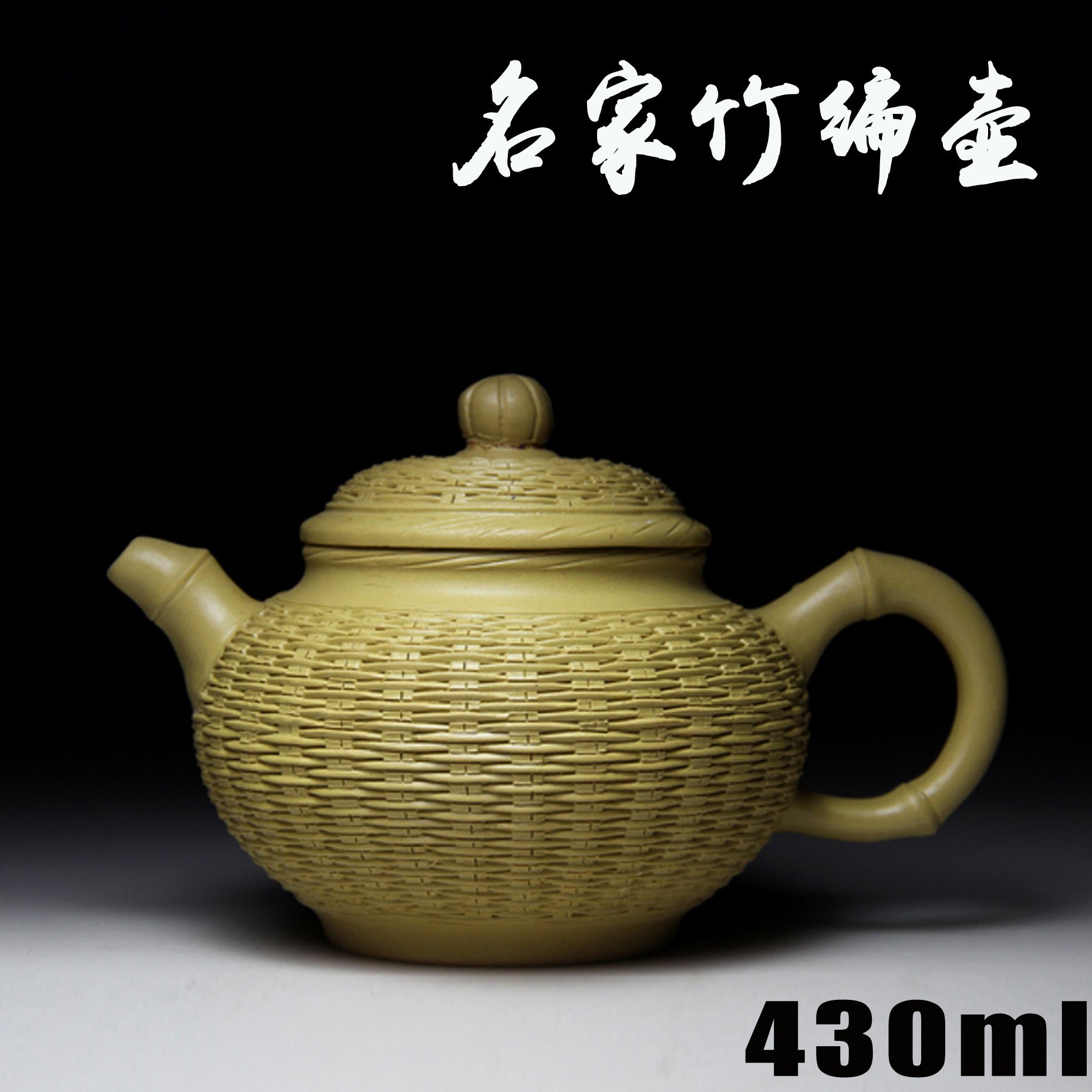 519 bamboo pot authentic Yixing teapot famous handmade teapot mud famous Crafts wholesale ore section