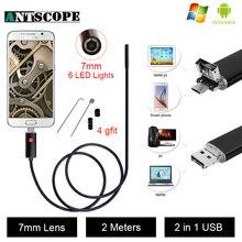 Antscope USB андроид эндоскоп Камера инспекции 2 м Android бороскоп 7 мм объектив 6 светодиодные фонари ПК USB endoskop Камера