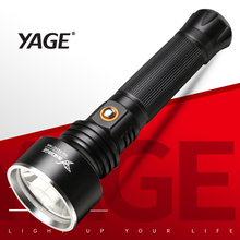 YAGE New LED Flashlight CREE XP-G LED 500M tactical torch Hunting Light Rechargeable flashlight for 18650 battery self defense  yage yg 5710 cree 350lm rechargeable led industrial flashlight torch