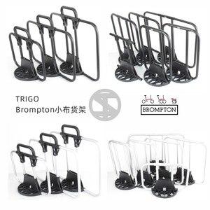 Trigo Bike S-bag Bracket For Brompton Folding bikes Front Carrier Frame Shoulder Backpack Bascket Bag Frames Bicycle Parts(China)